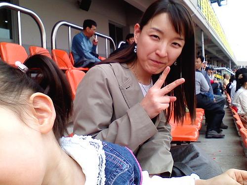 2008 K리그 4R 성남 vs 전남