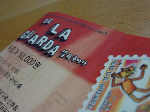 delaguarda_ticket.jpg