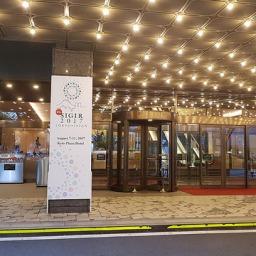 SIGIR2017출장 #3: SIGIR 메인 컨퍼런스