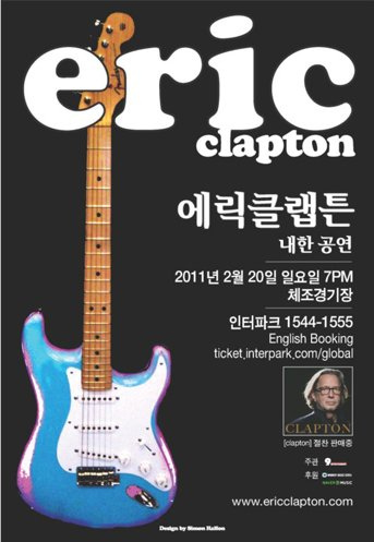 Poster: Eric Clapton Live in Seoul 2011