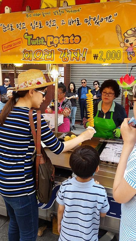 석가탄신일 연휴, 부산 여행