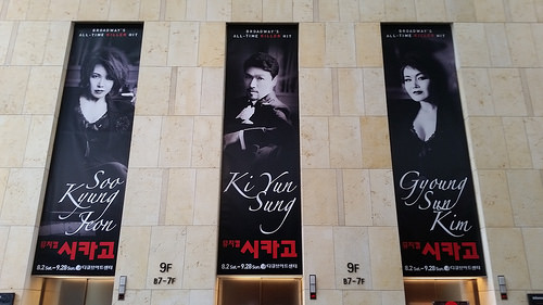 musical Chicago, Korean cast, 2014