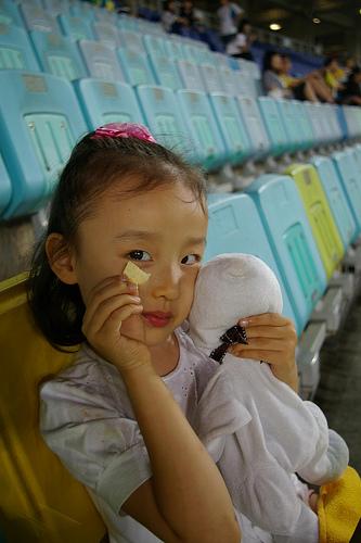At Big-bird, the Suwon Worldcup Stadium