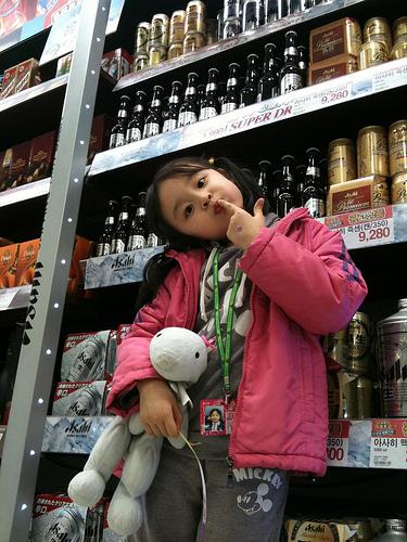 At Lotte Mart