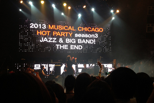 Musical Chicago Hot Party, 2013