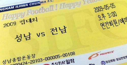 Seongnam vs Chunnam K-league Ticket