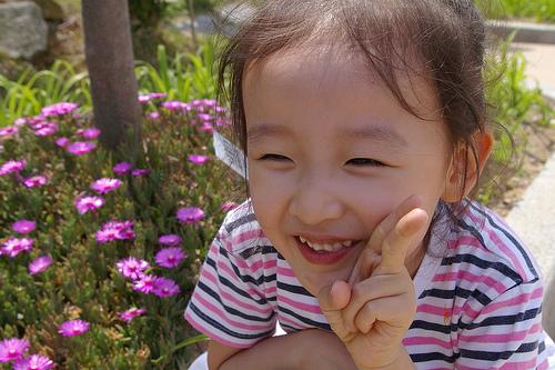 Korea Floritopia 2009